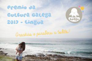 agradecemento-premio-cultura-galega-2017_730px_web
