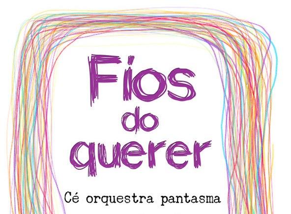 fios_do_querer