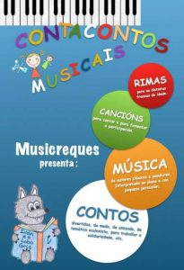 musicreques