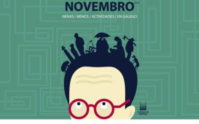 Novembro de actividades en Compostela