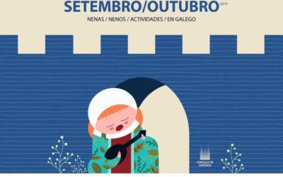 Actividades para setembro e outubro en Compostela