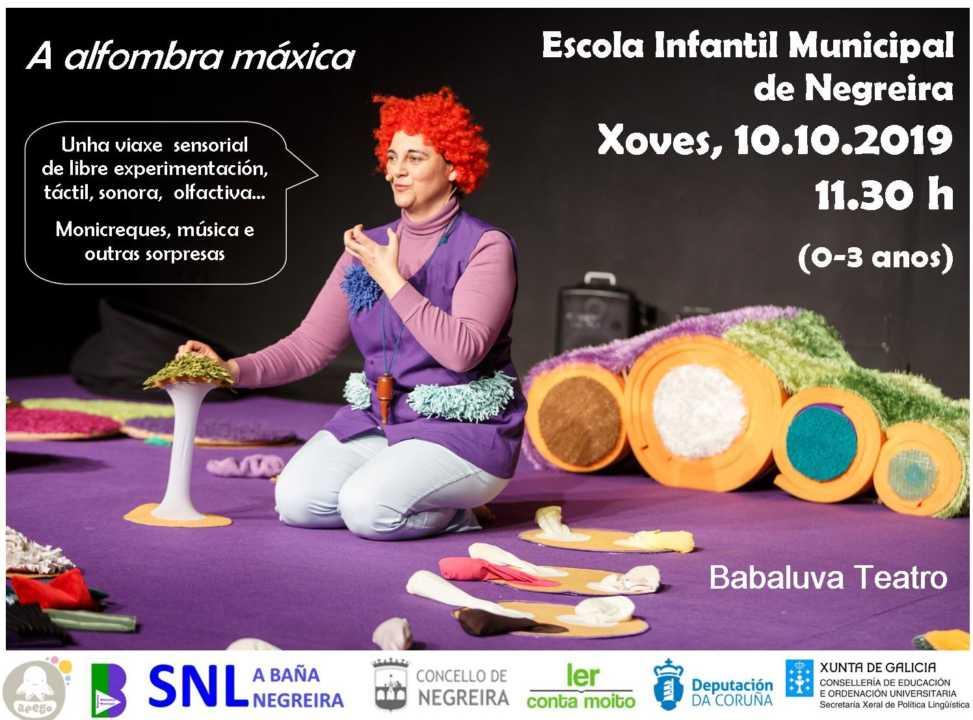 2019-10-10alfombra_maxica
